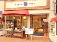 メガネの三城 神戸元町店 外観